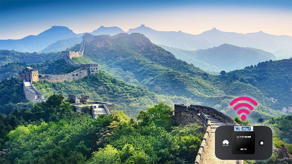 中国用(VPNつき) ポケットWi-Fiレンタル