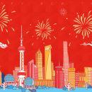 上海東方明珠+外灘+浦江遊覽+城隍廟旅遊區一日遊(保證夜遊船 愛麗絲 晚出發夜遊多套餐可選)