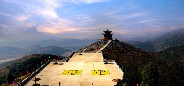 白兆山李白文化旅遊區1