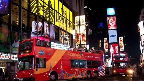New York Double-Decker Bus Night Tour