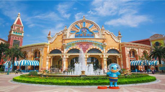 Lehua City 88°C Hot Spring Resort