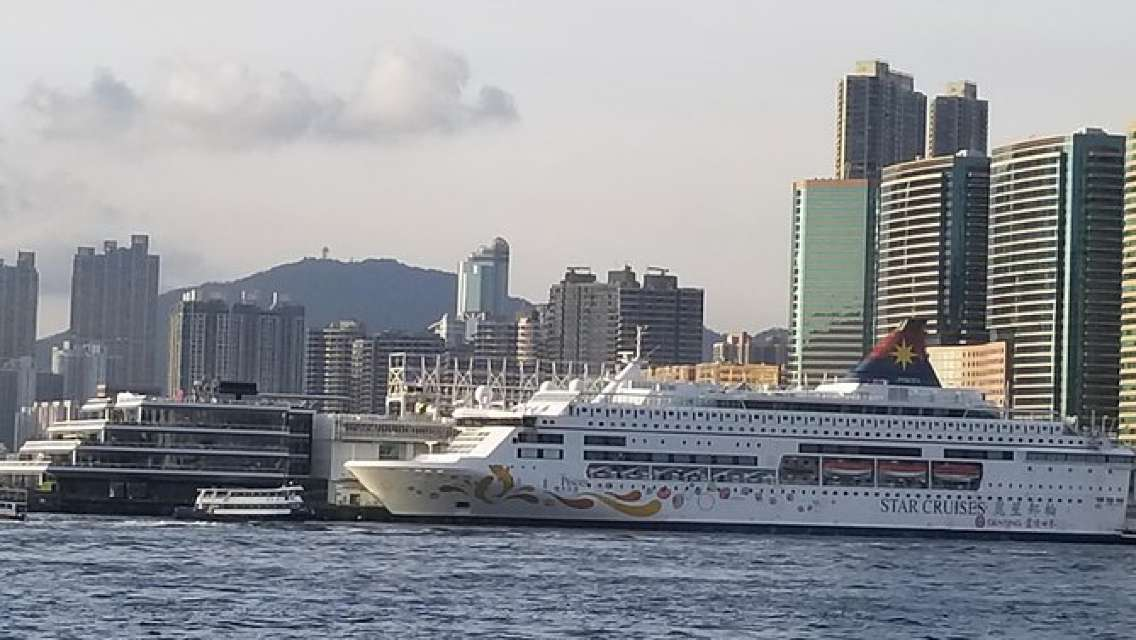 Hong Kong Private Transfer: Cruise Terminals to Hong Kong International Airport