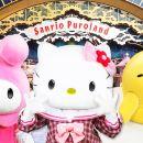 【日本三麗鷗樂園門票】東京彩虹樂園、九州和諧樂園(二選一)