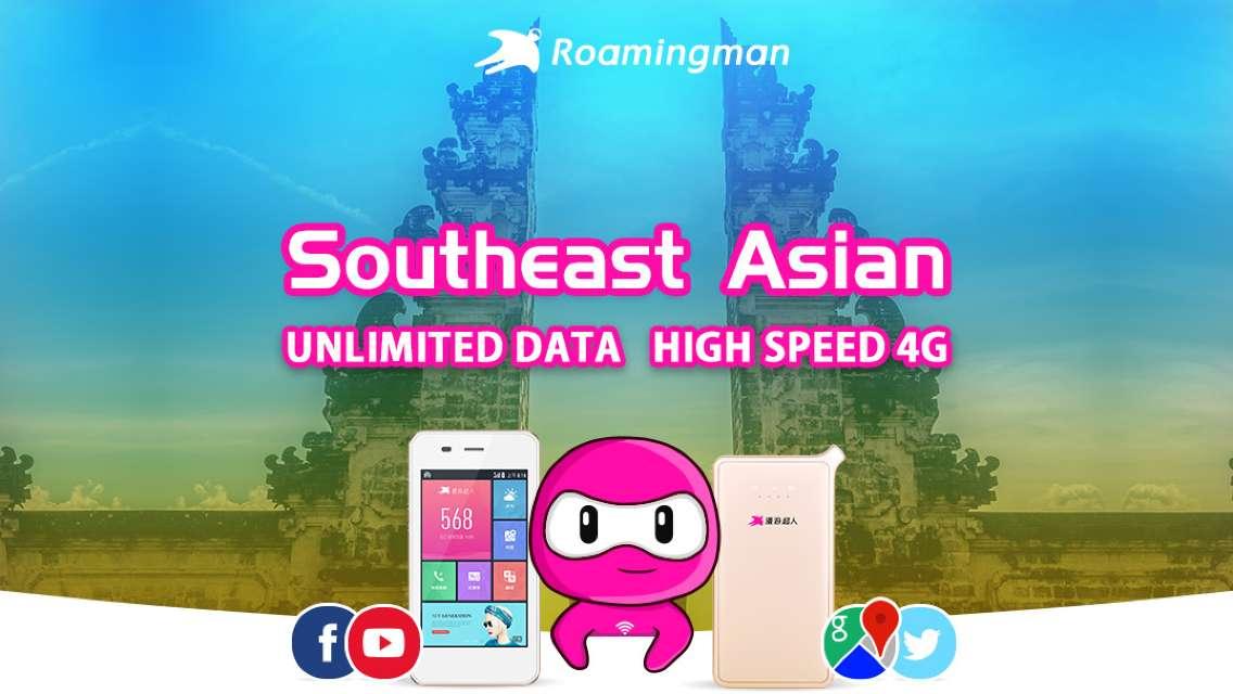 4G WiFi for Singapore/Malaysia/Indonesia/Thailand (Kuala Lumpur Pickup)
