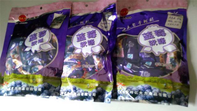 哈尔滨特产大列巴+蓝莓糖(哈尔滨当地发货 全国包邮)
