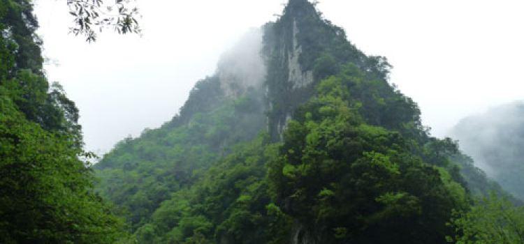 中壩大峽谷