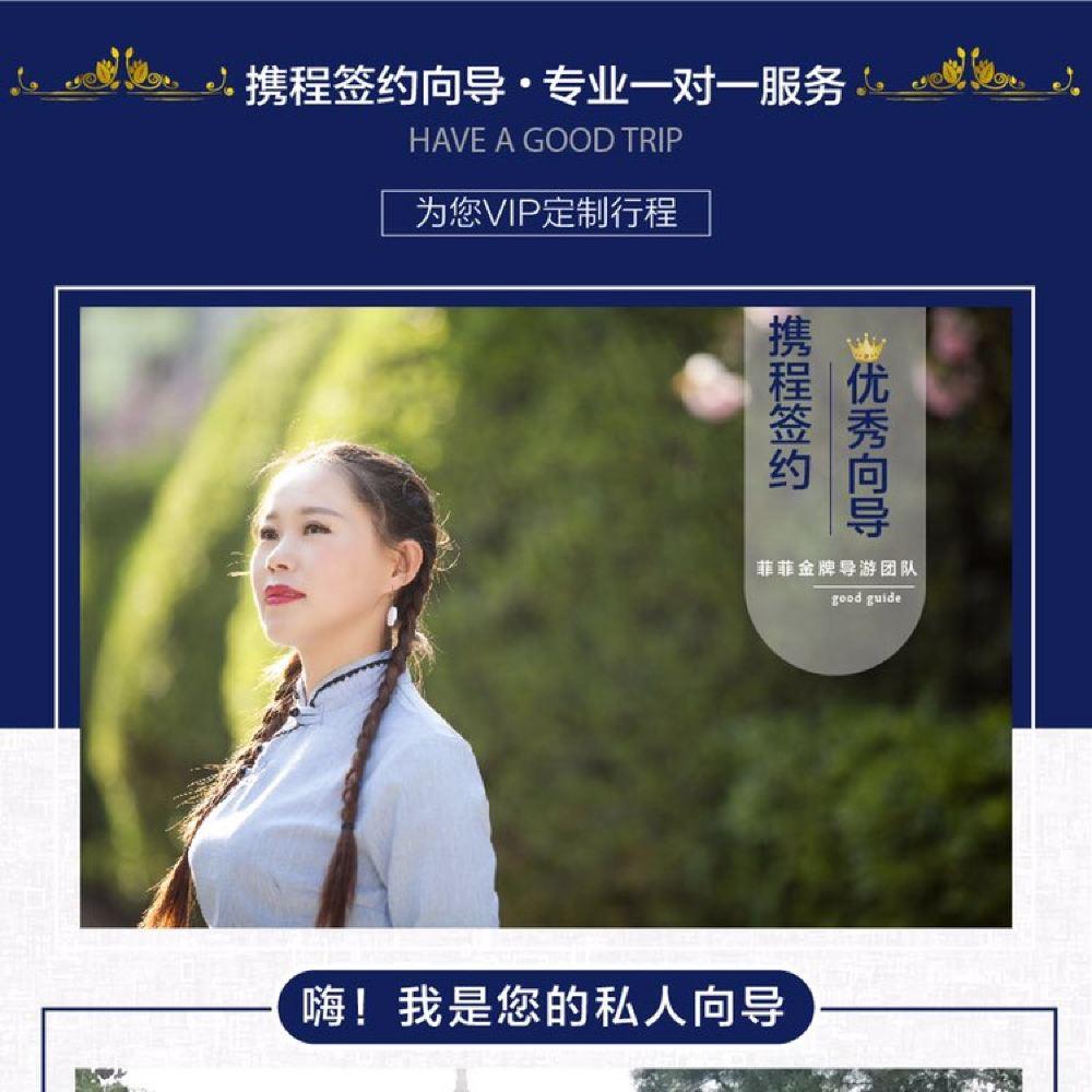 西安伴游公司_【当地向导】西安私人定制 中级导游伴游线路推荐【携程玩乐】