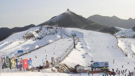 Private Round-Trip Transfer to Top Beijing Ski Resorts