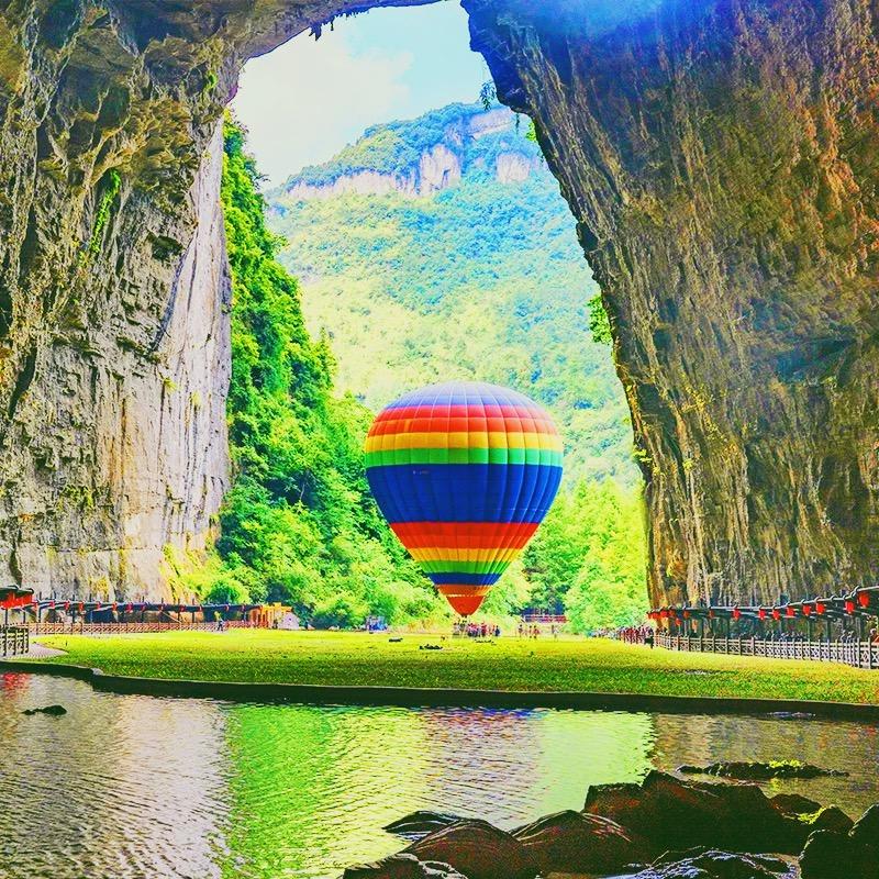 騰龍洞風景區+激光秀+夷水麗川一日遊(含接送)