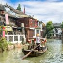 Shanghai Private Tour: Zhujiajiao Ancient Water Village, Tianzifang and Tea Ceremony