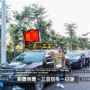 Sanya Scenic Spot Chartered Car Day Tour (with Free Gift)