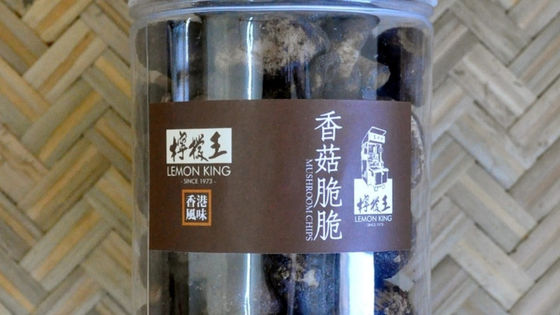 香港小吃檸檬王套餐(網紅特產 檸檬甘甜)