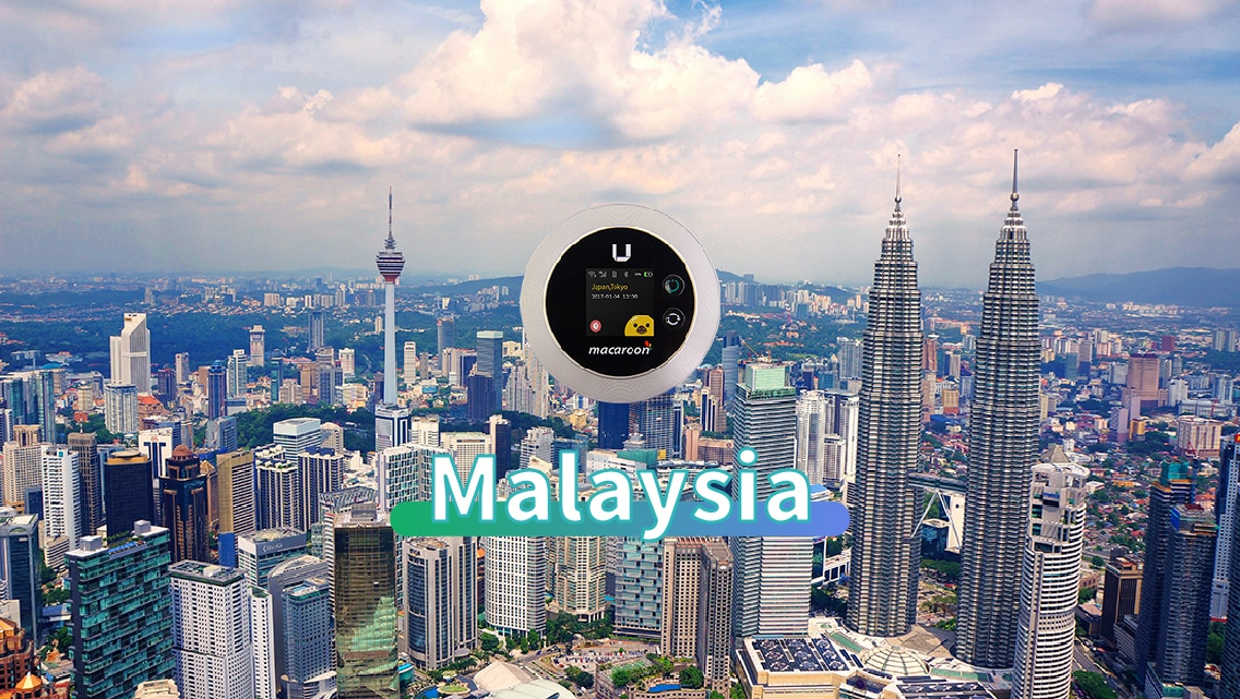 4G WiFi for Malaysia (Hong Kong Pickup) [Unlimited Data]
