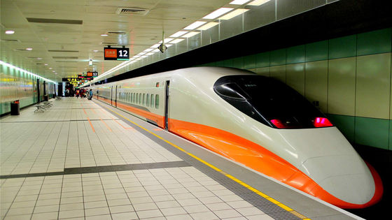 Taiwan High Speed Rail E-Ticket - One-Way Ticket Voucher (Departing from Taipei)
