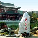 西安秦始皇兵馬俑博物館+華清宮+驪山一日遊