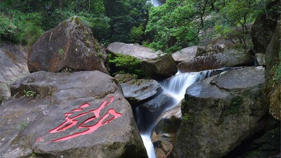 Qinglong Waterfall