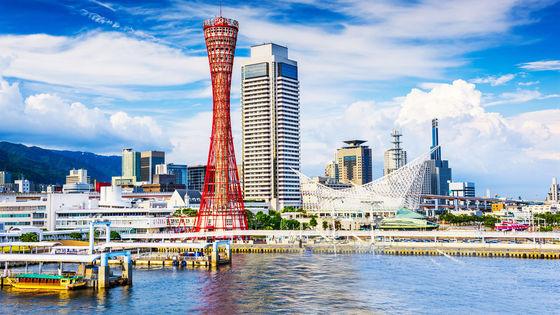 日本神戶有馬溫泉+六甲山+溫泉假期+神戶港/奧特萊斯一日遊(錯峰小團  遊玩時間充裕)