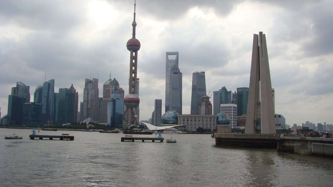 Private Group Tour: One Day In Shanghai By Public Transportation