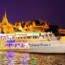 Chao Phraya Princess Dinner Cruise with Return Transfer