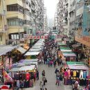 Hong Kong Discovery Walking Tour: Visit the markets and live like a local