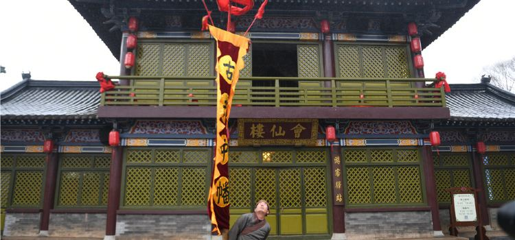 Zhongshi Wuxi Film and Television Base2