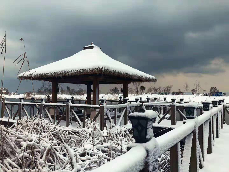 Suzhou Bay Wangyan Hot Springs Ticket