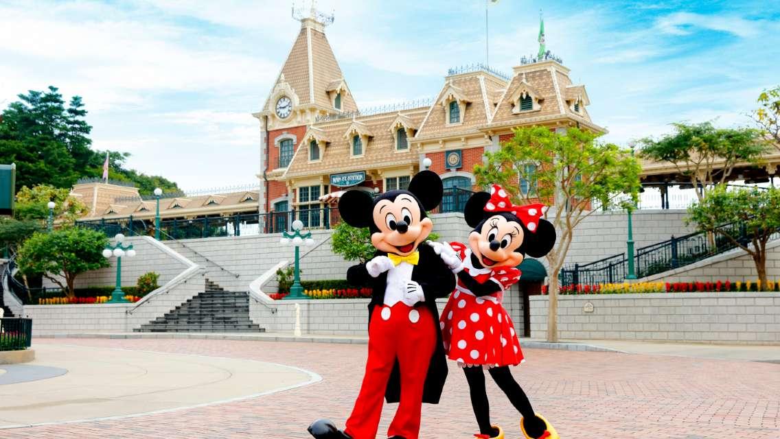 香港迪士尼樂園優惠門票 / 餐券(特惠9折起|須於到訪前7日內於迪士尼官網預約入園日期)