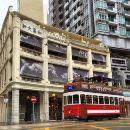 Hong Kong TramOramic Sightseeing Tour plus 2-Day Tramways Ticket