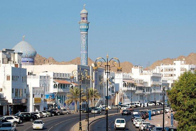 Muscat Half Day City Tour