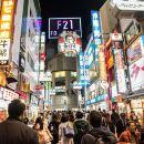 Walking Food Tour of Shibuya at Night