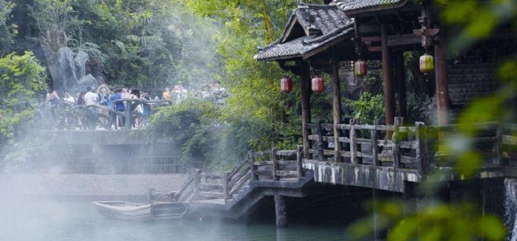 Meizhou Ketianxia Scenic Area2