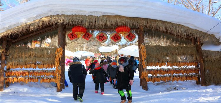 China Snow Valley2
