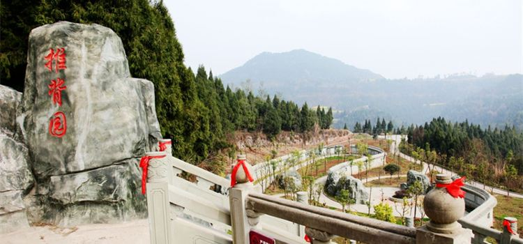 The Tiangong Hall Fengshui Culture Scenic Area1
