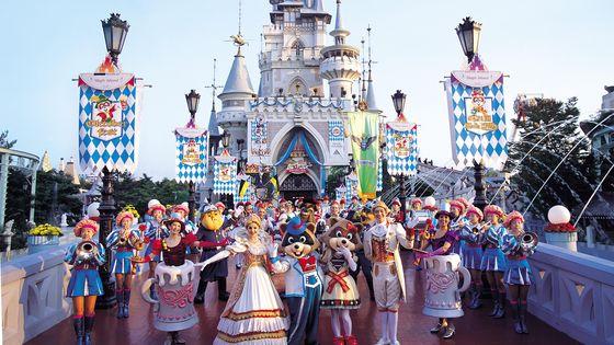 Lotte World 1-Day Pass
