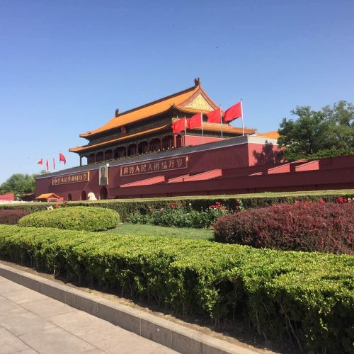 Tian'anmen Square, Forbidden City, Temple of Heaven & Summer Palace Day Tour