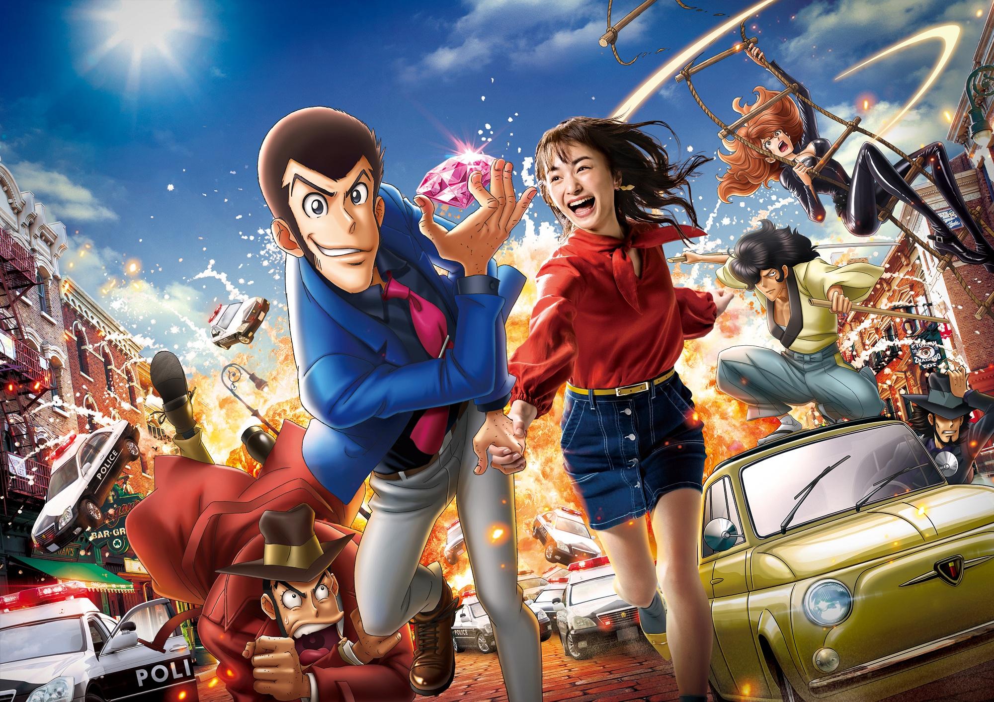 Universal Studios Japan™ Ticket