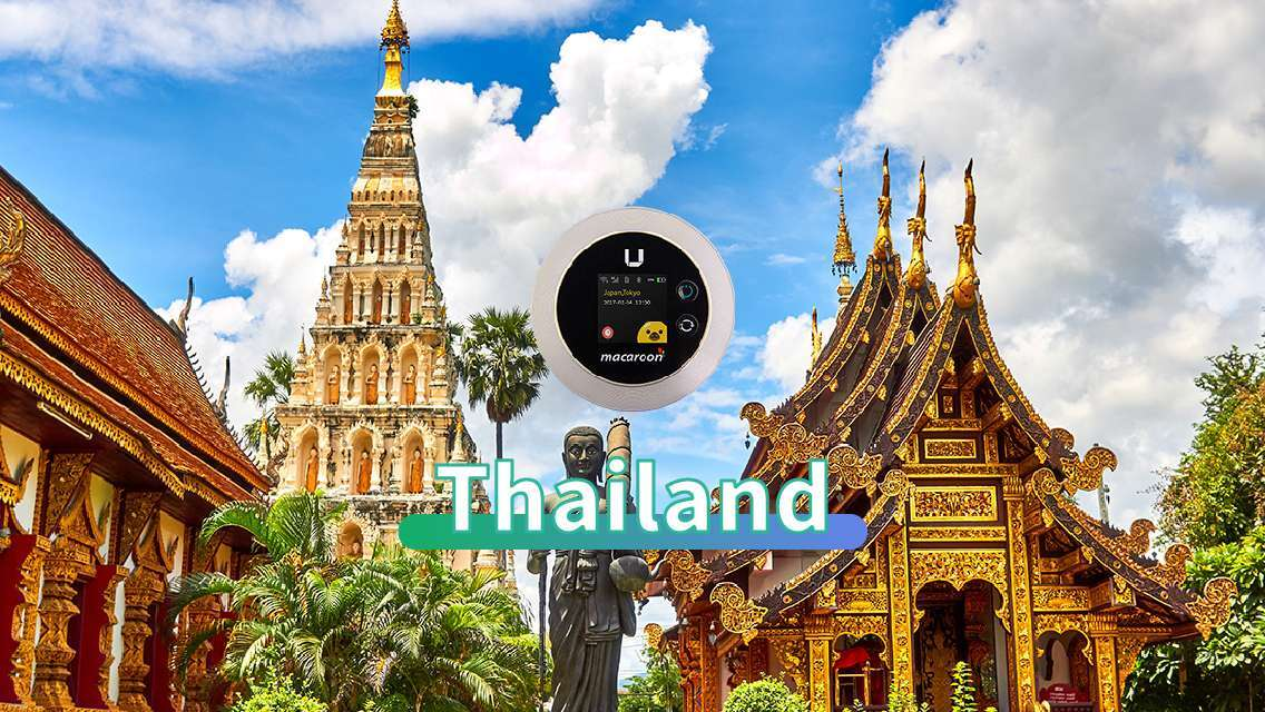 4G WiFi for Thailand (Hong Kong Pickup) [Unlimited Data]