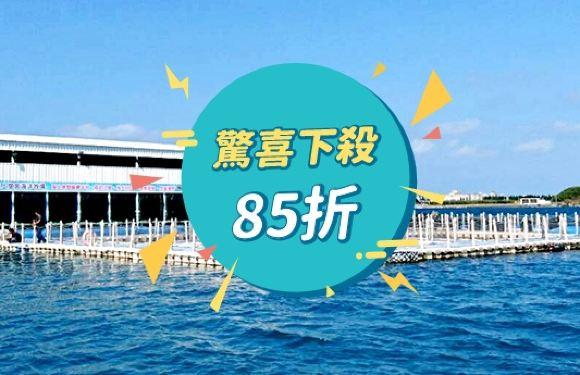 台灣澎湖 海洋牧場鮮蚵吃到飽 澎湖海上牧場垂釣樂