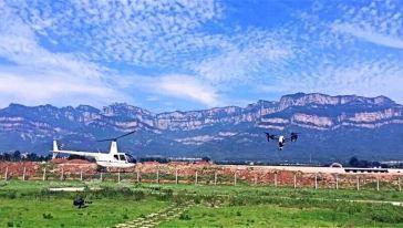 直升机巡看太行山