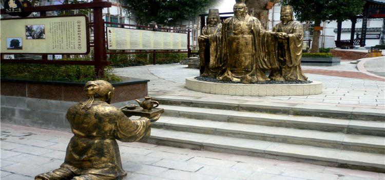 The World No.1 China Tea Culture Expo Park2