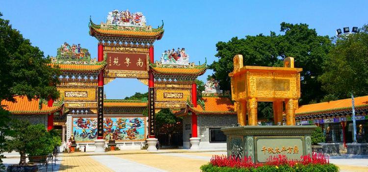 Guangzhou Nanyue Court1
