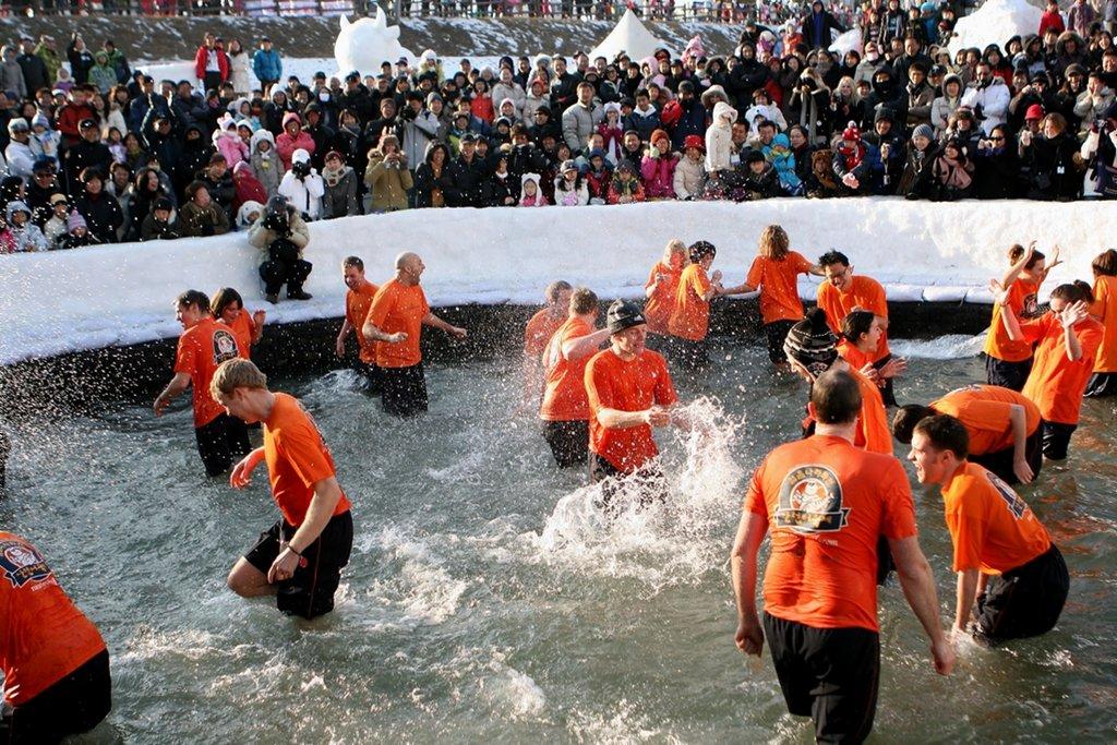 Pyeongchang Trout Festival Tent Ice Fishing