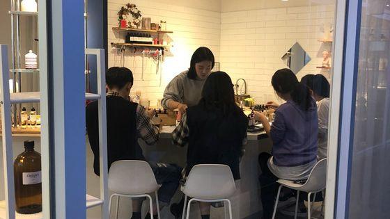 【체험】부산 칠렉스 센트 스튜디오 나만의 향수 만들기