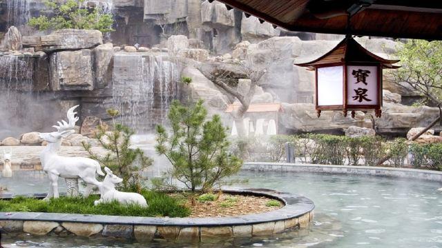 中国河北白鹿温泉一日游【水果饮料 56个汤池全含】