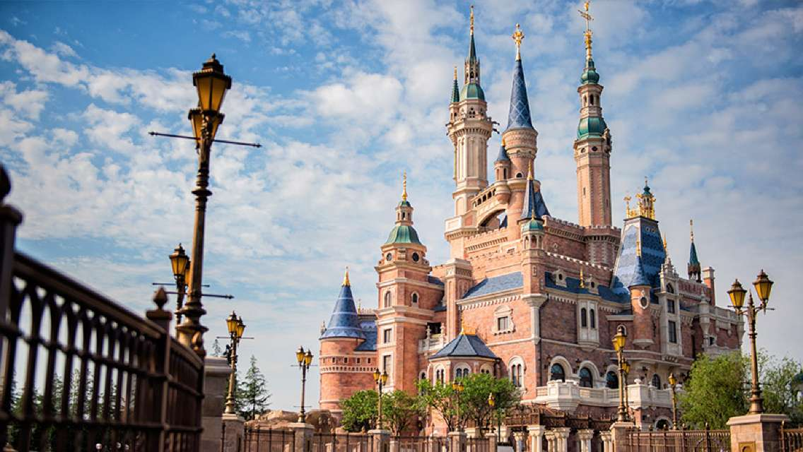 Up to 10% Off  | Shanghai Disneyland Ticket