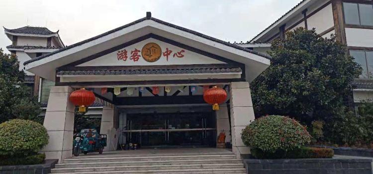 仙壇山溫泉小鎮1