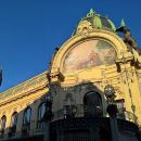 Prague Private Cubism and Art Nouveau Walking Tour, meeting up at hotel