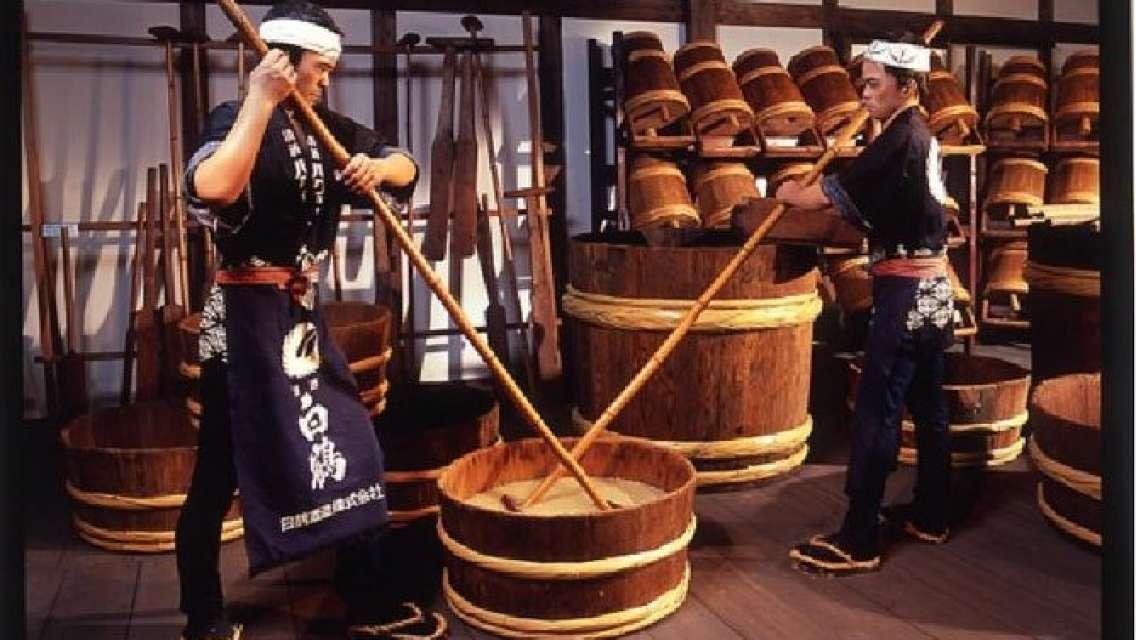 Kobe Walking Tour Including Sake Tasting at Hakutsuru Sake Museum from Osaka