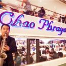 Bangkok Chao Phraya Cruise + Buffet Dinner + Round-trip Transfer Night Tour