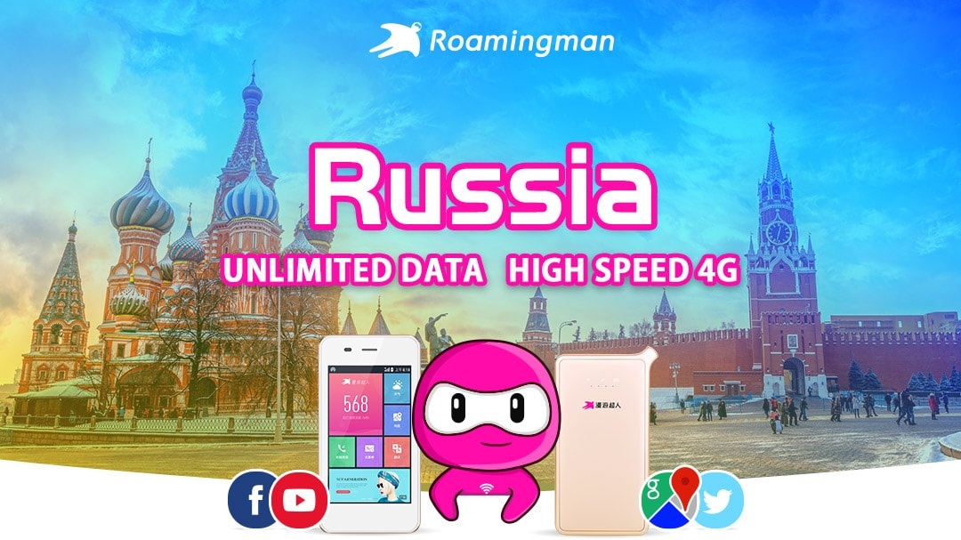 [Unlimited Data] 4G WiFi for Russia (Guangzhou Pickup)